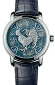 Vacheron Constantin Metiers D'Art 86073/000P-B154 Legend of the Chinese Zodiac