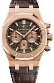 Audemars Piguet Royal Oak 26331OR.OO.D821CR.01 Chronograph 41 mm