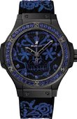 Hublot Big Bang 41mm Ladies 343.CL.6590.NR.1201 Broderie Skull