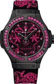 Hublot Big Bang 41mm Ladies 343.CP.6590.NR.1233 Broderie Skull