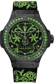 Hublot Big Bang 41mm 343.CG.6590.NR.1222 Broderie Skull