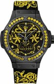Hublot Big Bang 41mm 343.CY.6590.NR.1211 Broderie Skull