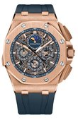 Audemars Piguet Royal Oak Offshore 26571OR.OO.A027CA.01.99 Grande Complication