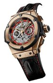 Hublot King Power 703.OX.0113.HR.RUS13 Power 48 mm of Russia II King Gold