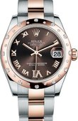 Rolex Datejust Ladies 178341-0010 Steel and Everose Gold