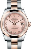 Rolex Datejust Ladies 178241-0063 Steel and Everose Gold