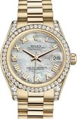 Rolex Datejust Ladies 178158-0059 Yellow Gold