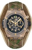 Hublot Big Bang King 411.BZ.1149.VR.MDL17 Bavaria Edizione Limitata