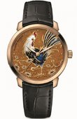 Ulysse Nardin Classico 8152-111-2/ROOSTER Rooster Limited Edition
