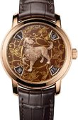 Vacheron Constantin Metiers D'Art 86073/000R-B256 Legend of the Chinese Zodiac