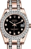 Rolex Datejust Ladies 81285-0041 Pearlmaster Everose Gold 34 mm