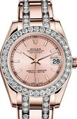 Rolex Datejust Ladies 81285-0037 Pearlmaster Everose Gold 34 mm
