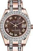 Rolex Datejust Ladies 81285-0035 Pearlmaster Everose Gold 34 mm