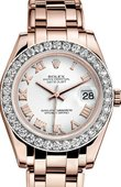 Rolex Datejust Ladies 81285-0032 Pearlmaster Everose Gold 34 mm