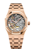 Audemars Piguet Royal Oak 15467OR.OO.1256OR.01 Double Balance Wheel Openworked