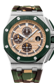 Audemars Piguet Royal Oak Offshore 26400SO.OO.A054CA.01 Chronograph