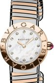 Bvlgari Bvlgari 102147 Quartz 26 mm