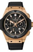 Hublot King Power 709.OM.1780.RX Split-Second Power Reserve Gold