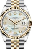 Rolex Datejust Ladies 126233 White mother-of-pearl diamonds Jubilee Yellow Rolesor Fluted Bezel Jubilee Bracelet