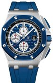 Audemars Piguet Royal Oak Offshore 26400SO.OO.A335CA.01 Chronograph Camouflage