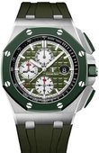 Audemars Piguet Royal Oak Offshore 26400SO.OO.A055CA.01 Chronograph Camouflage