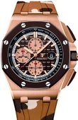 Audemars Piguet Royal Oak Offshore 26401RO.OO.A087CA.01 Chronograph Camouflage