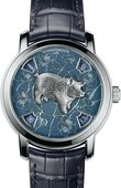 Vacheron Constantin Metiers D'Art 86073/000P-B428 Legend of the Chinese Zodiac