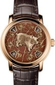 Vacheron Constantin Metiers D'Art 86073/000R-B429 Legend of the Chinese Zodiac