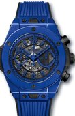 Hublot Big Bang Unico 411.ES.5119.RX Blue Magic 45 mm