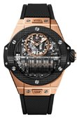 Hublot Masterpieces 911.OQ.0118.RX MP-11 Power Reserve 14 Days