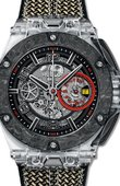 Hublot Big Bang Unico 402.JQ.0123.NR 45 mm Scuderia Ferrari 90th Anniversary