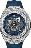 Hublot Big Bang Unico 418.NX.5107.RX.1604.MXM20 Sang Bleu II 45 mm