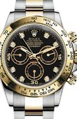 Rolex Daytona 116503 Black set with diamonds Cosmograph Steel and yellow gold