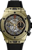 Hublot Big Bang Unico 441.MX.1138.RX Chronograph 42 mm