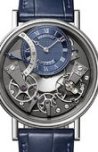 Breguet Tradition 7097BB/GY/9WU Automatique Seconde Retrograde 7097