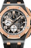 Audemars Piguet Royal Oak Offshore 26405NR.OO.A002CA.01 Chronograph 44mm