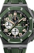 Audemars Piguet Royal Oak Offshore 26405CE.OO.A056CA.01 Chronograph 44mm