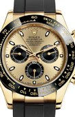 Rolex Daytona 116518LN Champagne-colour and black Cerachrom