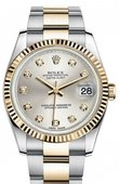 Rolex Datejust 116233 sdo Steel and Yellow Gold
