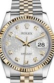 Rolex Datejust 116233 sjdj Steel and Yellow Gold