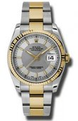 Rolex Datejust 116233 stsiso Steel and Yellow Gold
