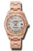 Rolex Datejust Ladies 81315 mdr Special Edition Everose Gold