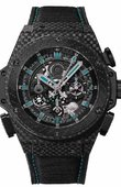 Hublot King Power 719.QM.1729.NR.FAD11 F1 Abu Dhabi