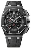 Audemars Piguet Royal Oak Offshore 26402CE.OO.A002CA.01 Chronograph 44mm