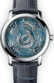 Vacheron Constantin Metiers D'Art 86073/000P - 9752 Legend of the Chinese Zodiac