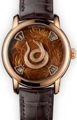 Vacheron Constantin Metiers D'Art 86073/000R - 9751 Legend of the Chinese Zodiac