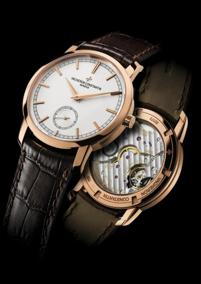Vacheron Constantin 82172/000R-9382 Traditionnelle Traditionnelle 38mm - фото 3
