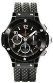 Hublot Big Bang 41mm 341.CX.130.RX Black Ceramic Black Magic