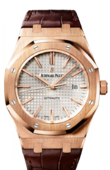 Audemars Piguet Royal Oak 15400OR.OO.D088CR.01 Royal Oak Selfwinding 41 mm