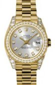 Rolex Datejust Ladies 179158 sdp 26mm Yellow Gold